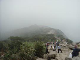 Núi Yên Tử cao bao nhiêu mét?